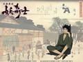 Tenpo Ibun Ayakashi Ayashi 04
