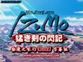 Izumo opening