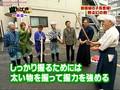 [2007.05.26] MagoMago Arashi Ohno and Aiba