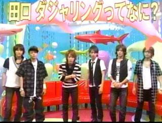 [2007-05-31 KAT-TUN] guest Maya Miki.