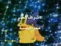 Sameed Arabic Intro