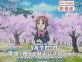Gakuen Utopia Manabi Straight! Promo