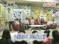 Shukudai - Kun : Hacer un Regalo