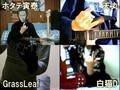 Canon Rock JAPANESE COLLABORATION