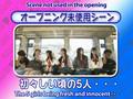 PGSM - 01-04 - Oshiokiyo