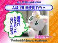 PGSM - 29-32 - Oshiokiyo