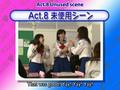 PGSM - 05-08 - Oshiokiyo