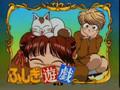 Fushigi Yuugi EP2