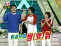 Xiah Junsu n Lee Minwoo