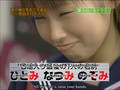 Morning Musume - Mechaike Bakajo 2/2