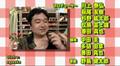 Maid in Akihabara6.avi