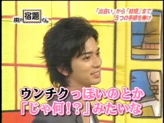 [2007-06-04 syukudai] guest katase rina