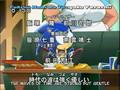 Sonic X Episode 1