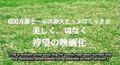 Boku wa imoto ni Koi wo Suru - Trailer (sub anglais)