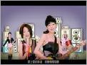 Angela Zhang Shao Han - Ai Shang Ai De Wei Dao.avi