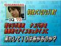 [Urajani] 2005.03.08