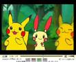 pokemon yukai