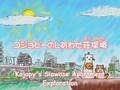 [Alopex&SSAnime] Shiawase Apartment's Okojo-san - 02 [9BCD4851].avi