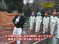 Gaki No Tsukai #892 (2008.02.17)