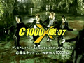 [CM] Cx1000-02