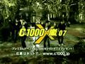 [CM] Cx1000-03