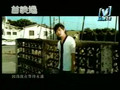 Jay Chou - White Windmill MV