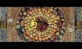 Jay Chou - Chrysanthemum Flowerbed MV