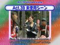 PGSM - 37-40 - Oshiokiyo