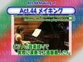 PGSM - 41-44 - Oshiokiyo