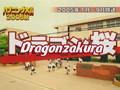 DragonZakura - Special