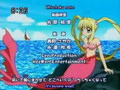 Mermaid Melody Pichi Pichi Pitch ep. 17