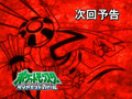 Pocket Monster D&P Preview 38