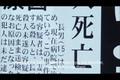 [Yamaki] -- Kurosagi fanvid -- Understanding