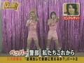 Ohno + Nino