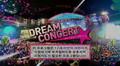 Dream Concert [20070610]
