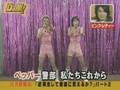 D no Arashi: Ohno + Nino