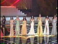 Miss Universe 2005- Evening Gown Competition