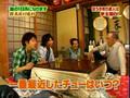 [2007.06.09] MagoMago Arashi Sho and Nino