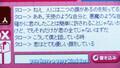 Tsubasa no Oreta Tenshitachi (Season 1)