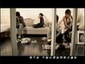 [MV] Fahrenheit - See you on February 30th.wmv