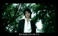 [MV] Fahrenheit - I have my Young