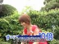 Shin Cyborg Shibata Ep 3 - Shibata the Genius Ping-Pong Girl(subbed)