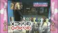 Tensai Shimura Dobutsuen 2008.23.02