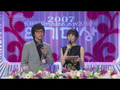 KBS Awards Part 12