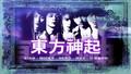 DBSK - Travelling [SBS Inkigayo 2008.02.24]