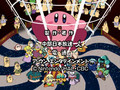 Kirby Episode 36