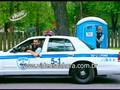 Police Car Prank...