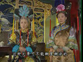 Huan Zhu Ge Ge II Episode 1 Part 2/2