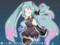 Hatsune-Miku---Hello-My-Master