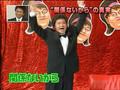 Gaki no Tsukai #893 (2008.02.24)